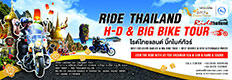 Motorcycle tour Thailand